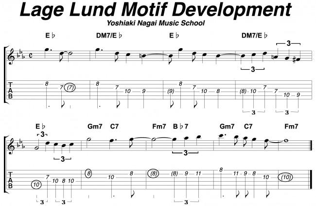 Lage Lund コピー フレーズ 研究 1