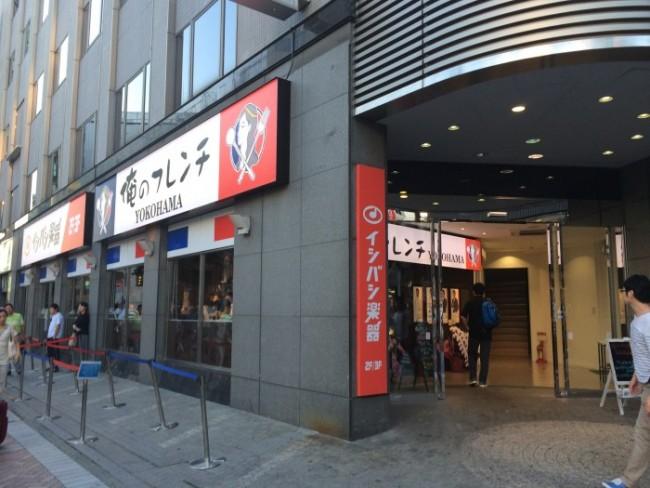 イシバシ楽器 横浜 リニューアルオープン