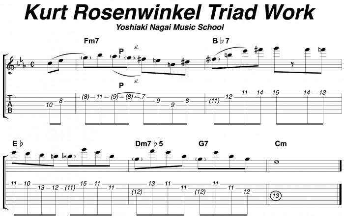ジャズギター kurt rosenwinkel 研究 コピー アナライズ ソロ