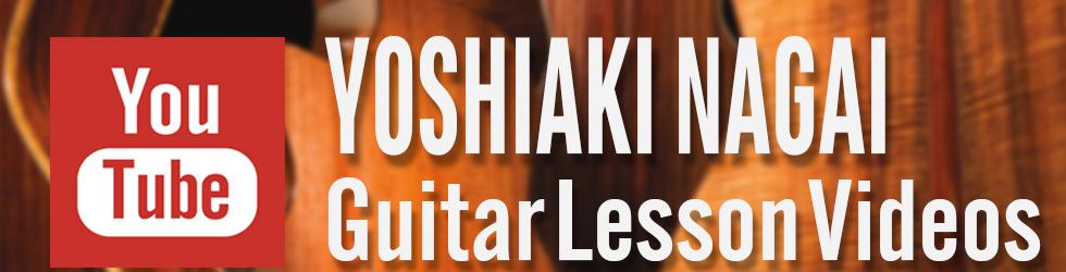 永井義朗,ギター,レッスン,youtube,ジャズ