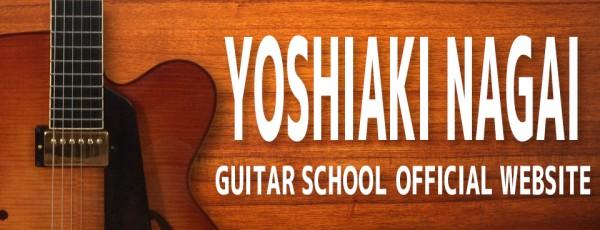 永井義朗,ギター教室,