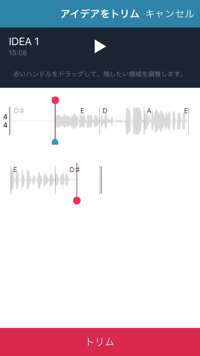 music-memos,音楽,アプリ,練習