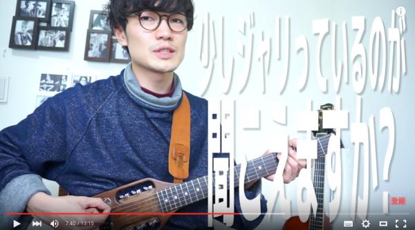 トマスティックインフィールド,ジャズギター, 弦