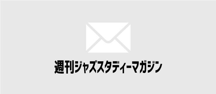 永井義朗,ギター,ギター教室,レッスン,ジャズギター