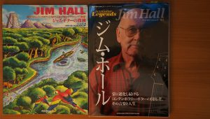jim-hall,ジムホール,ジャズギターの探検,
