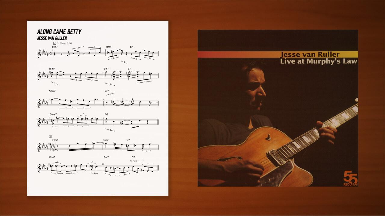 jesse-van-ruller,ジャズギター,レッスン,ギター教室,武蔵小杉