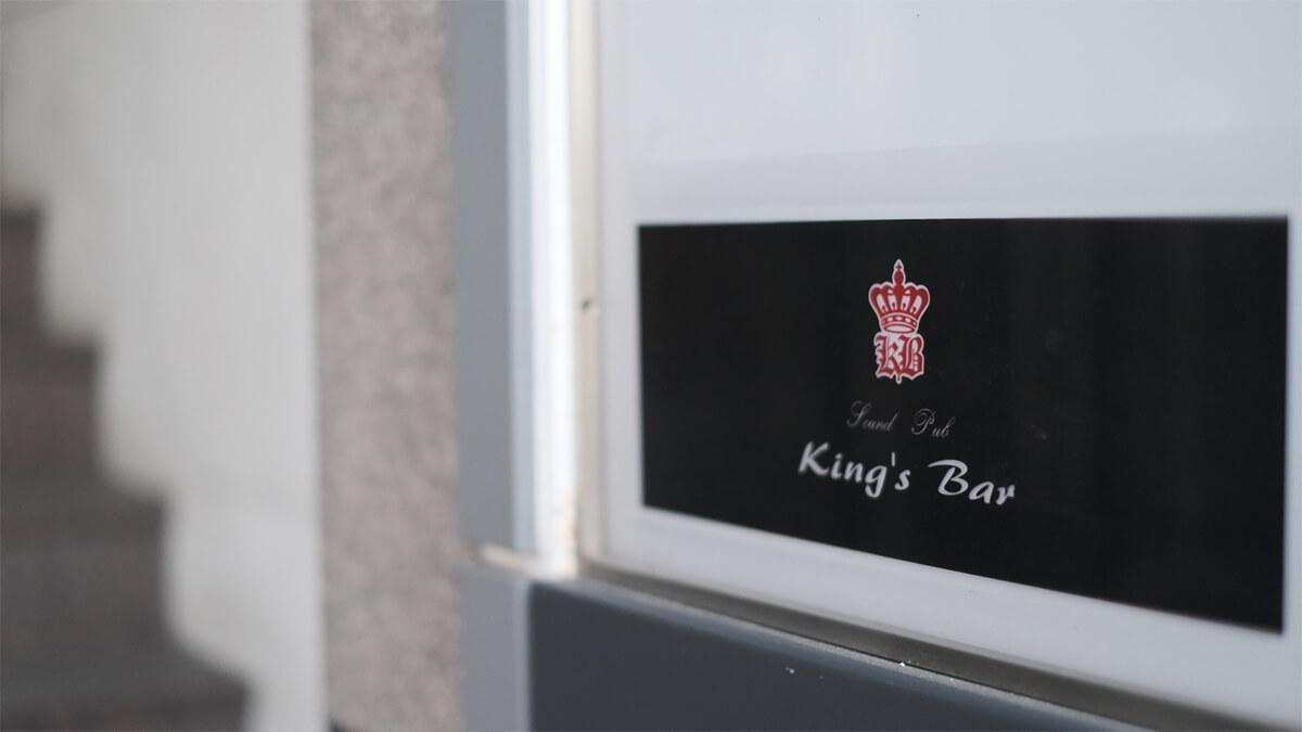 kings_bar,jazz,馬車道